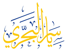 Yaser Albahri